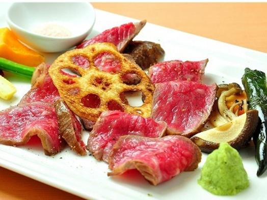 【グルメStyle】夕食メインをブランド牛「秋川牛のソテー」グレードアッププラン(1泊2食)
