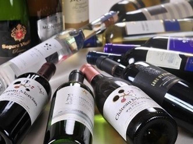 一新されたワイン