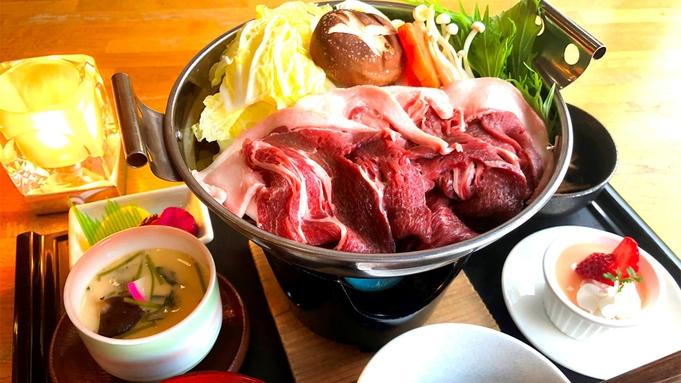 リーズナブルにぼたんを味わう◆ぼたんすき焼き御膳◆プラン【1泊2食】