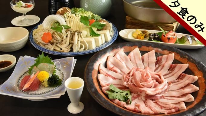夕食だけ…大満足!和歌山の◆ぼたん鍋orぼたんすき焼き◆どちらか選べるプラン♪『朝食なし』