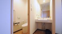【和室9畳】バス・トイレ(ウォシュレット付)