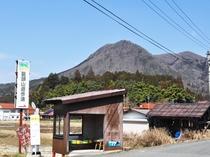 【周辺】登山・ハイキングに人気♪標高928mの龍頭山