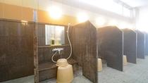 【龍頭温泉】洗い場:仕切りを設置しております