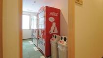 【館内】自動販売機:1階にございます(ソフトドリンク・アルコール)