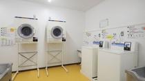 【館内施設】宿泊者専用:洗濯・乾燥機も完備しております