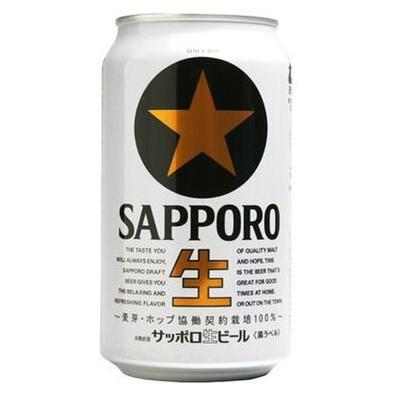【ビジネスマン応援!毎日がおとくぅ!ビール付プラン♪】シングル