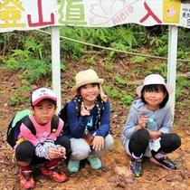 石川岳トレッキング※要予約※