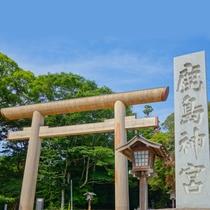 **【鹿島神宮】パワースポットを結ぶ「光の道」の入り口に位置するすべての始まりの地。