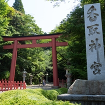 **【香取神宮】関東屈指のパワースポット!勝運・交通・災難除けにご利益があると言われています。