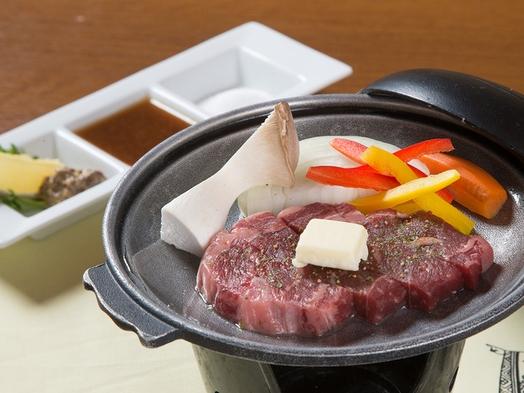 上州名物「上州牛ステーキ」に舌鼓!夕食をグレードアップ!!