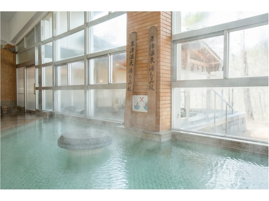 【素泊り】草津温泉を満喫 手軽に素泊りプラン