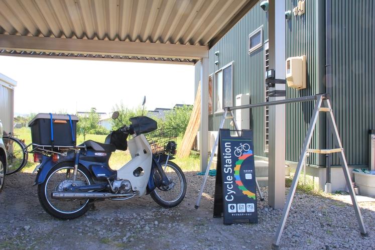 バイク・自転車屋根付き駐輪場
