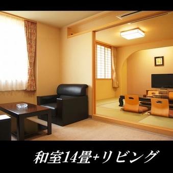 【池田屋】和室14畳+リビング