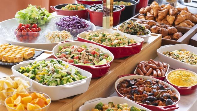 【期間限定の秋旅プラン!大人1名朝食無料】カップル・家族・グループ旅行にオススメ!朝食ビュッフェ付