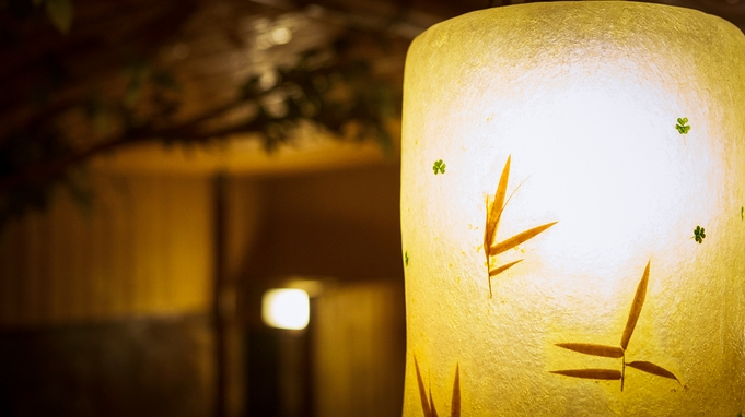 【貯まる使える】【楽天限定】【ポイント10倍】【素泊まり】檜の大浴場で癒しの滞在をお得に満喫