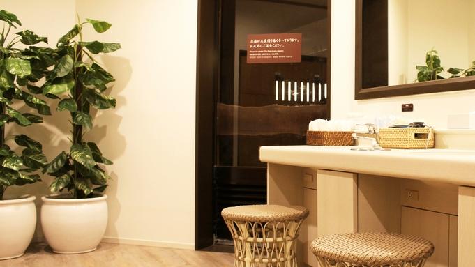癒しの大浴場完備!【1日10室限定】10平米セミダブルに泊まってくれてサンキュウ!13時アウト素泊