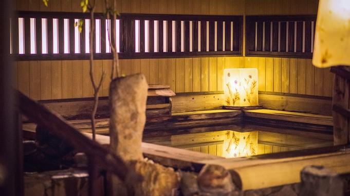 癒しの大浴場完備【1日10室限定】22平米ツインルームに泊まってくれてサンキュウ!13時アウト朝食付