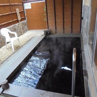 日帰り温泉プラン〜当館自慢の黒湯温泉でゆっくりとお寛ぎください〜