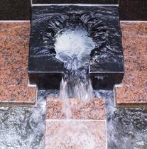 ◆天然ラジウム温泉