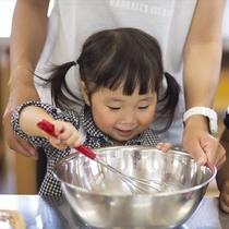 ◆親子で楽しく♪手作り体験(小町スコーラ)