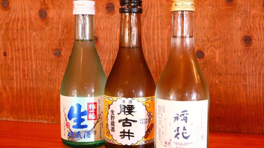 ◆九十九里や勝浦そして、一宮の地酒☆お刺身や海鮮などの和食に合うお酒ですので、ぜひご賞味ください♪