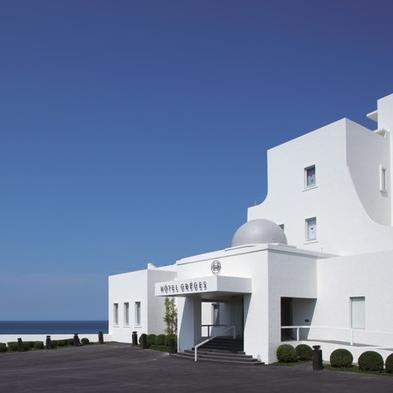 【朝食付】玄海灘を望むラグジュラリーなリゾートホテルでのんびりリラックス