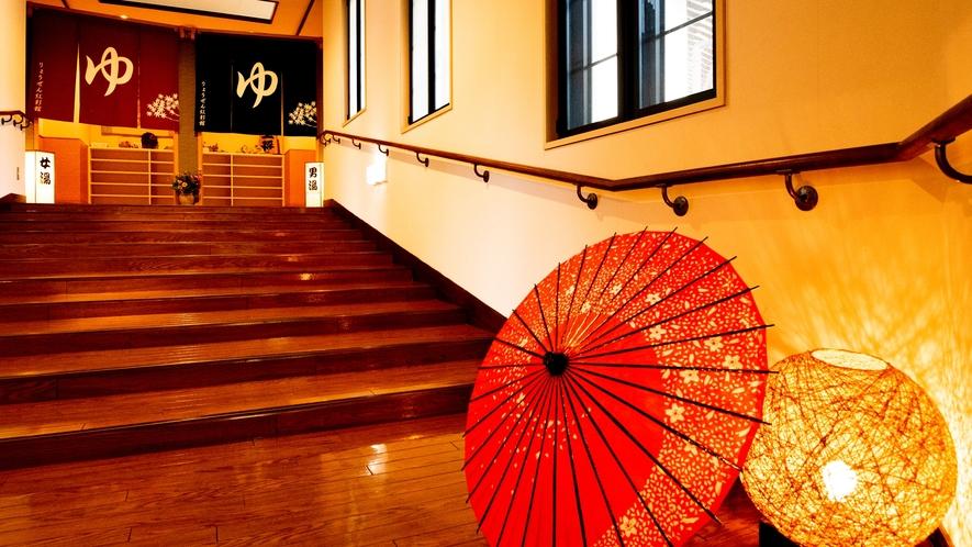 紅彩館 大浴場階段