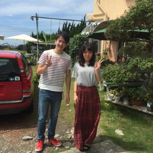 【カップル旅】2015年8月宿泊