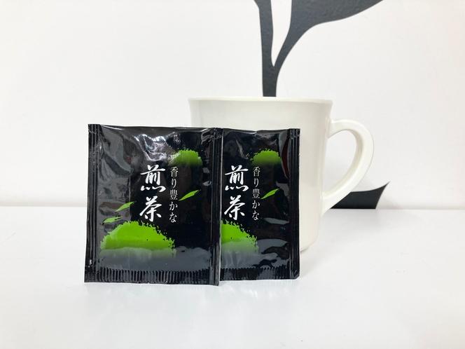 貸出 コップ・お茶