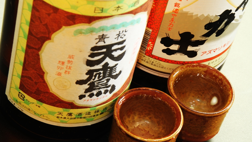 ■食事-お酒