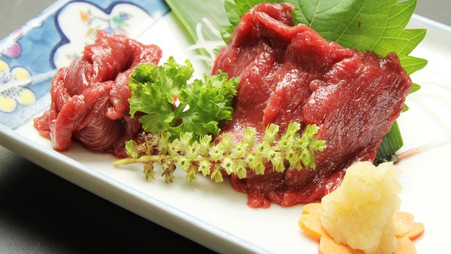 ■食事-ご夕食一例・単品 馬頭温泉の郷土の味☆馬刺し