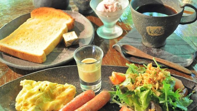 【2食付】食材・機材・燃料付きの楽々BBQ&カフェでの朝食付★ドッグラン付きコテージで宿泊