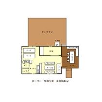 トイレ・シャワー付、リビングや寝室の他に約4畳の和室を備えているのが特徴。プライベートドッグラン付!
