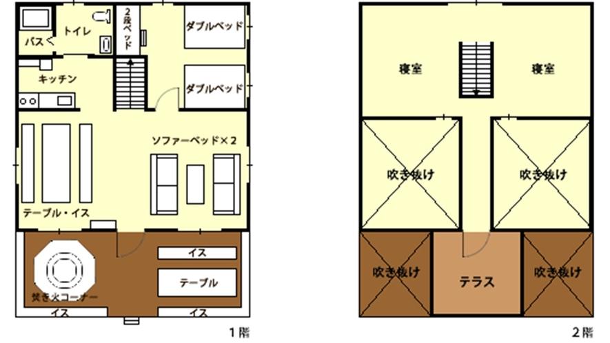 *4棟合わせて最大64人まで宿泊可能!会社の研修やサークルの合宿に!屋根付きテラスではBBQもOK♪