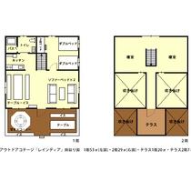 4棟合わせて最大64人まで宿泊可能!会社の研修やサークルの合宿に!屋根付きテラスではBBQもOK♪