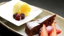 ■夕食後に心のこもった手作りデザートをお召し上がりください。