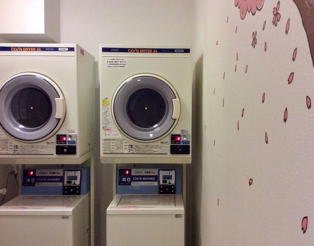 コインランドリー  Coin laundry