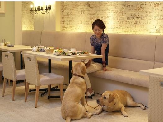 【愛犬と一緒に楽しむディナー】5500円分のディナー券と愛犬ディナーのセットプラン/2食付