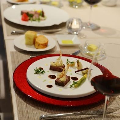 【選べる夕食】リゾート内全てのレストランで使える5500円分のディナー券付き ペット旅/2食付