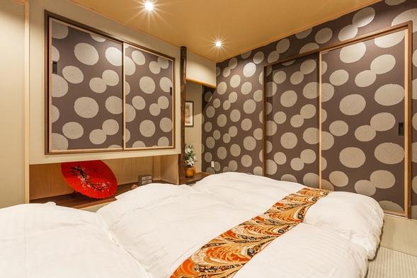 【八重家かもがわ】2連泊以上で5%オフ といち町の隣にオープン!京風モダン仕様のお宿。