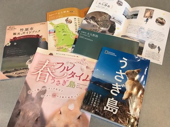 うさぎ島(大久野島)パンフ、写真集多数。土日祝限定で三原港から大久野島高速船1日5便出てます
