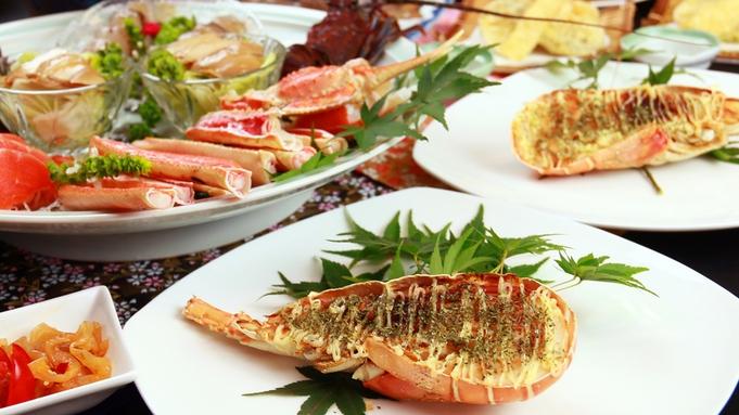 伊勢海老、鮑、高級和牛、蟹…高級食材の贅沢アレンジ料理はいかが?ちょっとリッチな温泉旅!1泊2食