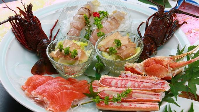 【お盆休みのご予約はこちら】伊勢海老、鮑、高級和牛、蟹…高級食材の贅沢アレンジ料理!【1泊2食】