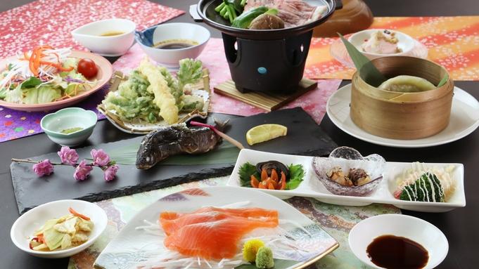 【お盆休みのご予約はこちら】旅を楽しむ温泉宿♪四季を彩る創作料理と疲れを癒す赤沢源泉【1泊2食付】