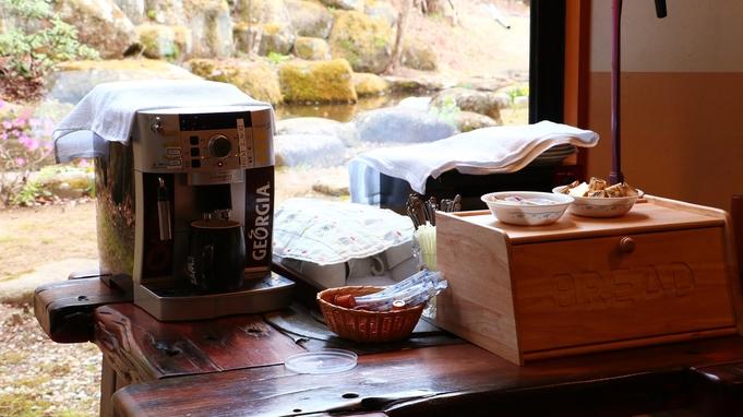 【22時までのレイトインOK!】那須塩原を満喫♪朝のトーストサービス付き素泊まりプラン☆