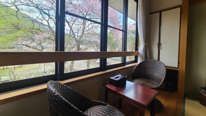 【年末年始のご予約はこちら】那須塩原を満喫♪22時までのレイトインOK!朝食サービス付き素泊りプラン