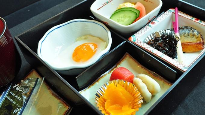 2連泊以上でお得に!【和食?洋食?選べる朝食付き】