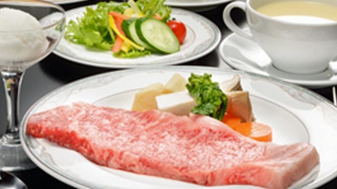 【巡るたび、出会う旅。東北】安心・安全・定評のある味と品質!【夕食付・登米産牛ステーキプラン】