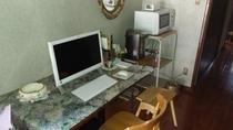 ロビーのパソコン