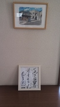 栗山町と言えば日本ハム栗山監督のお膝元。